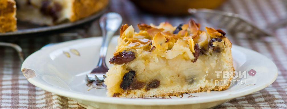 Песочный пирог с яблоками - Рецепт
