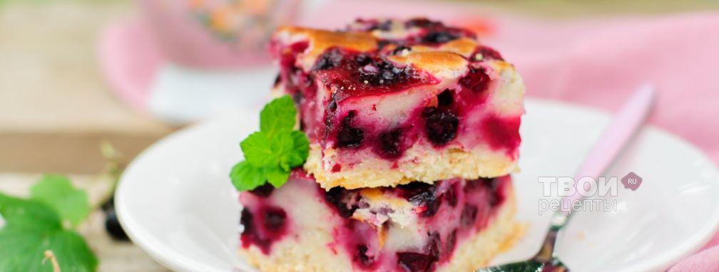 Пирог без яиц - Рецепт