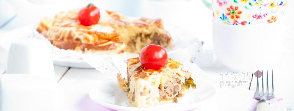 Пирог из лаваша - Рецепт