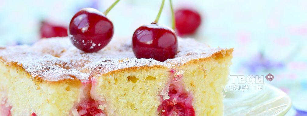 Пирог из вишни - Рецепт