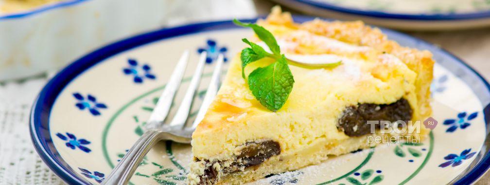 Пирог с черносливом - Рецепт