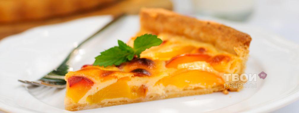 Пирог из персиков - Рецепт