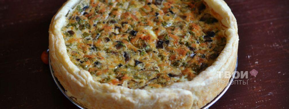 Пирог с шампиньонами - Рецепт