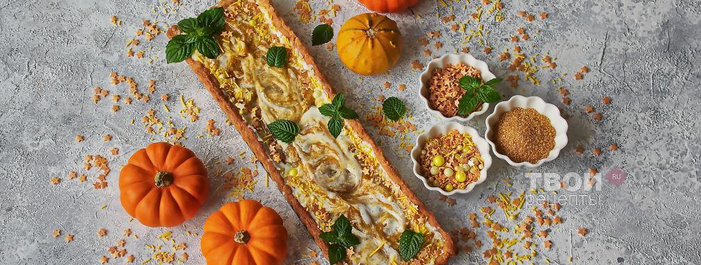 Пирог с вареньем в духовке - Рецепт