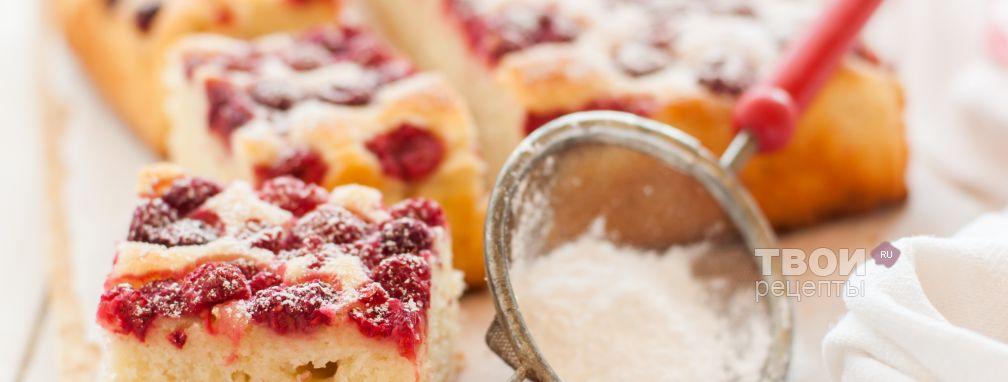 Пирог с ягодами замороженными - Рецепт