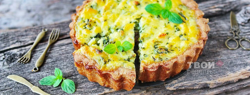 Пирог с зеленью - Рецепт