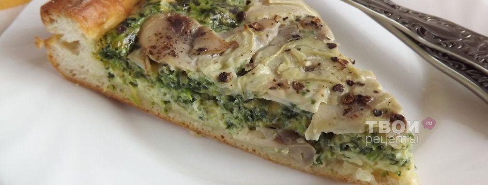 Пирог со шпинатом и шампиньонами - Рецепт