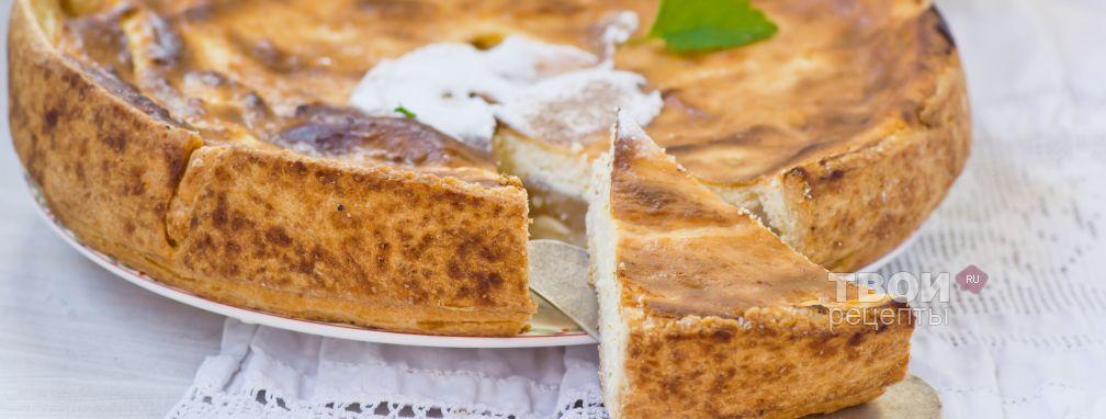 Пирог творожный с яблоками - Рецепт