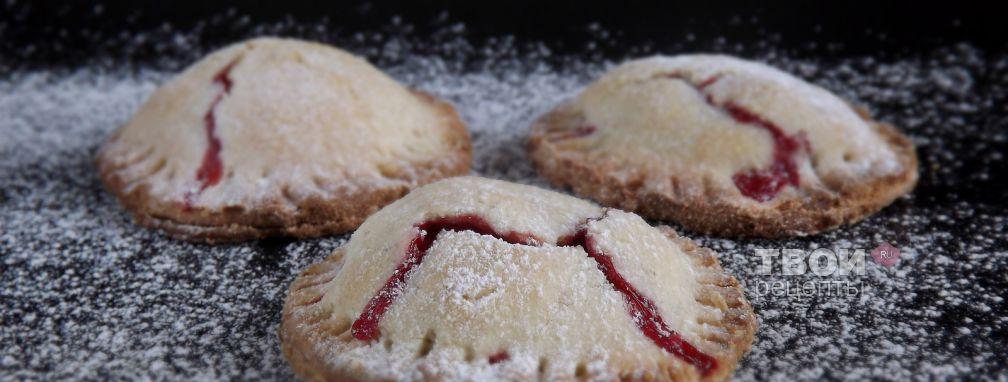 Пирожки из песочного теста с клубникой - Рецепт