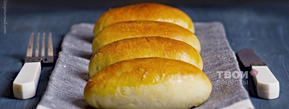 Пирожки с капустой - Рецепт