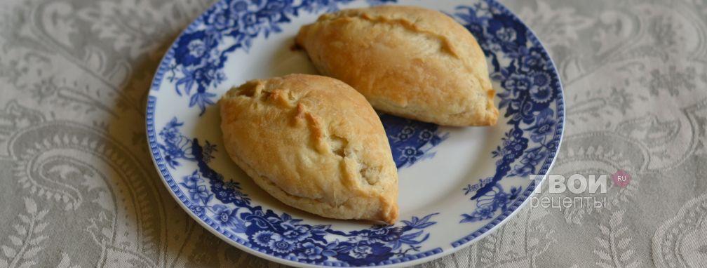 Пирожки с курицей - Рецепт