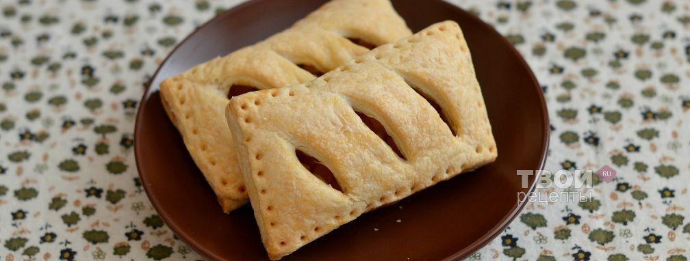 Пирожки с яблоками из слоеного теста - Рецепт