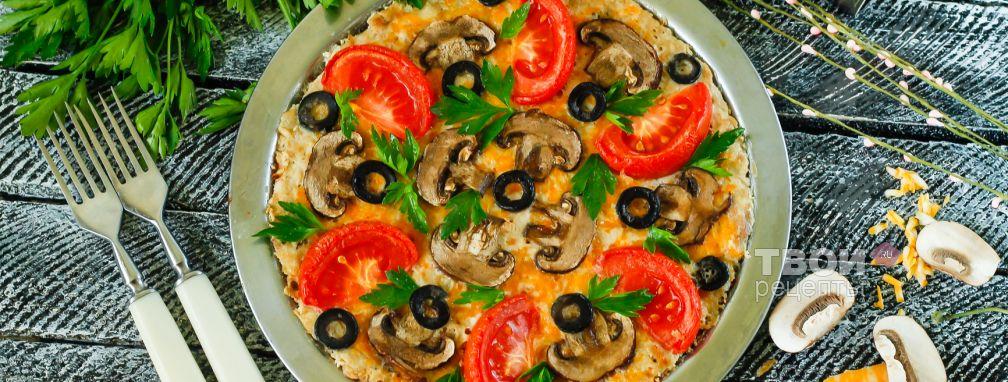 Пицца без муки - Рецепт