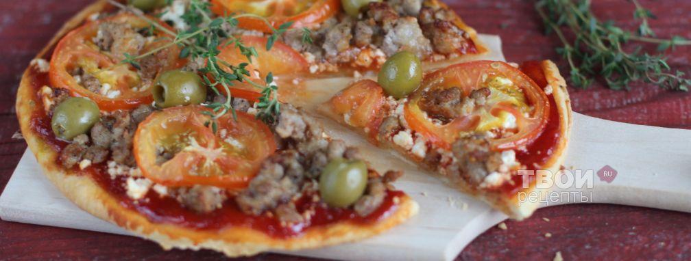 Пицца с фаршем  - Рецепт