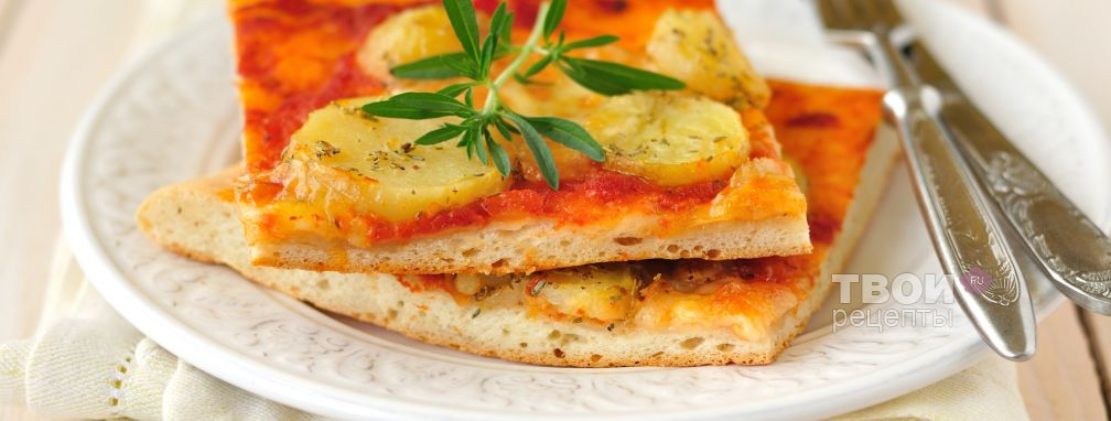Пицца с картофелем, розмарином и тимьяном - Рецепт