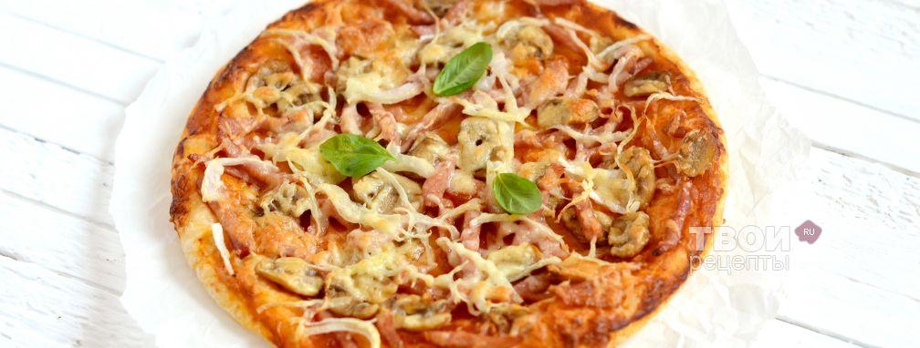 Пицца с ветчиной и грибами - Рецепт