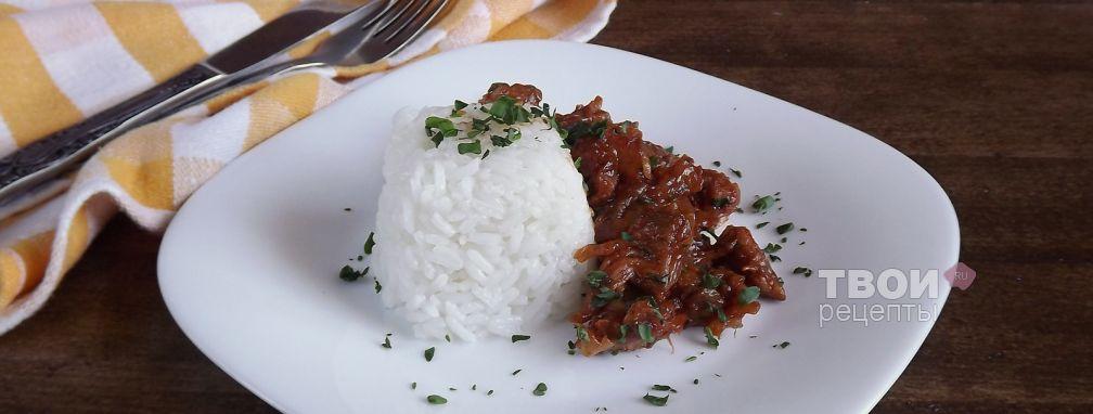 Поджарка из свинины - Рецепт