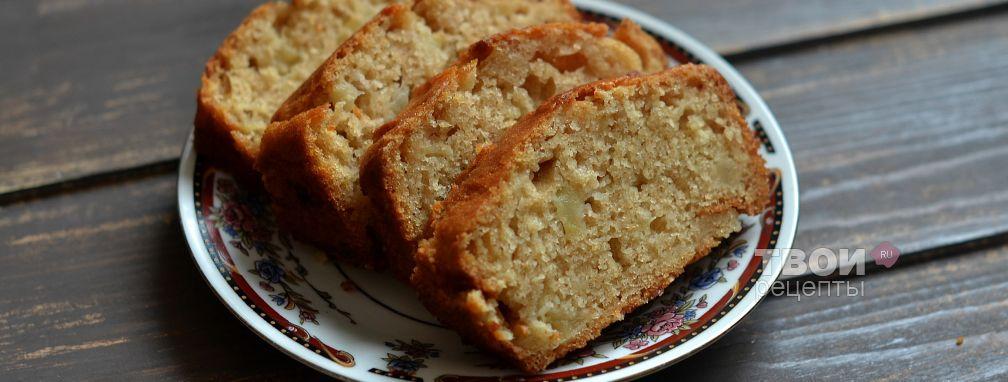 Постный кекс с яблоками - Рецепт