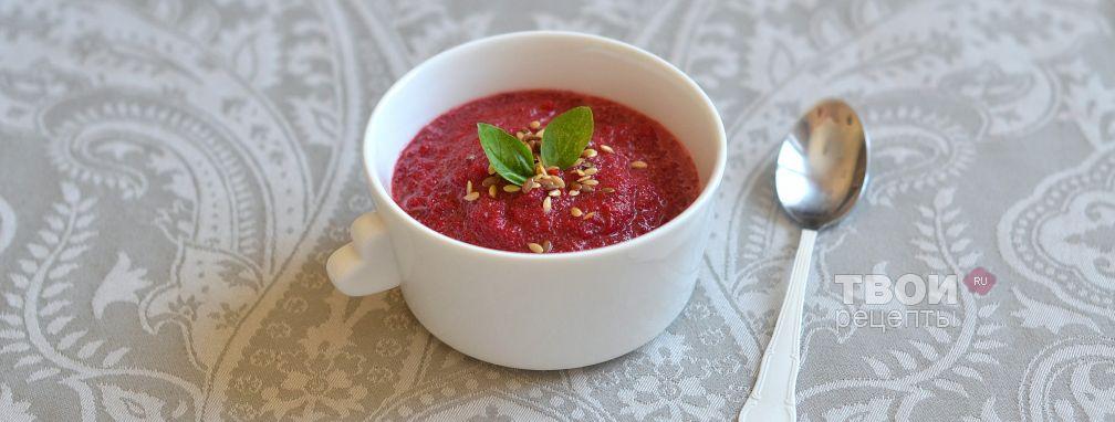 Постный свекольный суп-пюре - Рецепт