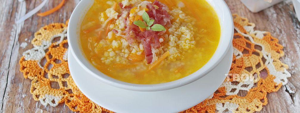 Пшённый суп - Рецепт