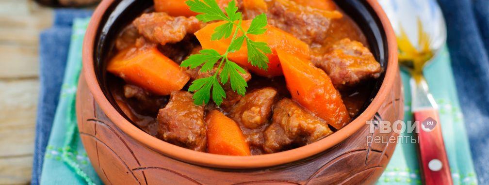 Рагу в мультиварке с мясом - Рецепт