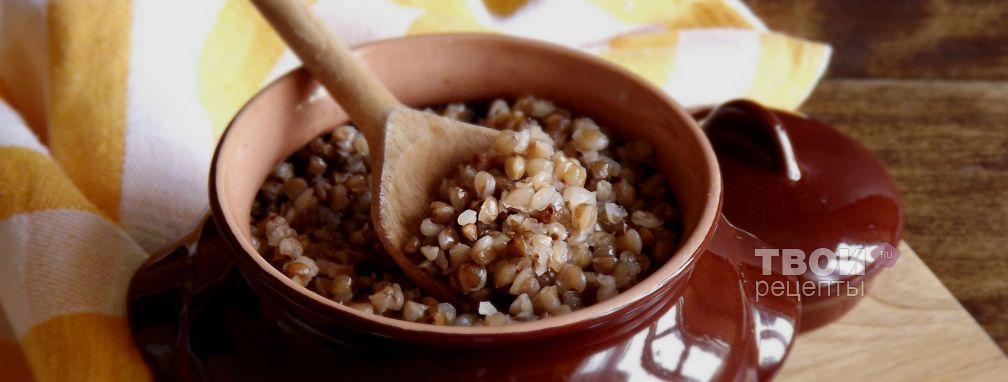 Рассыпчатая гречневая каша - Рецепт