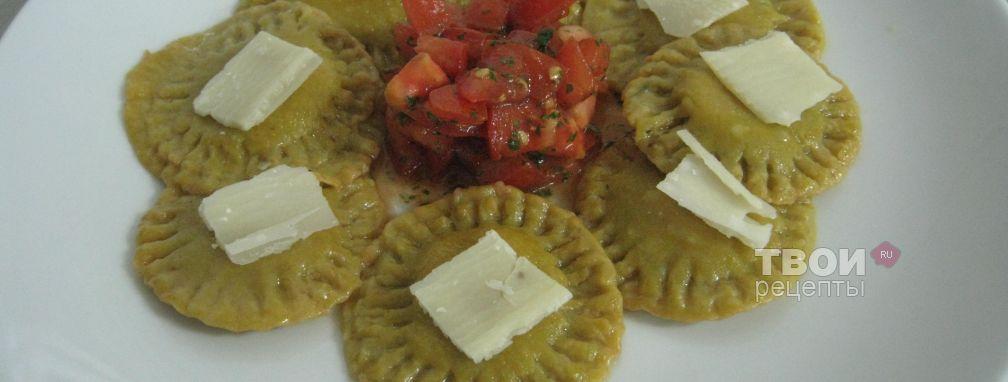 Равиоли с овощами и сыром - Рецепт