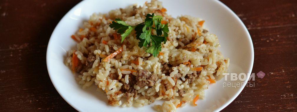Рис с фаршем в мультиварке - Рецепт