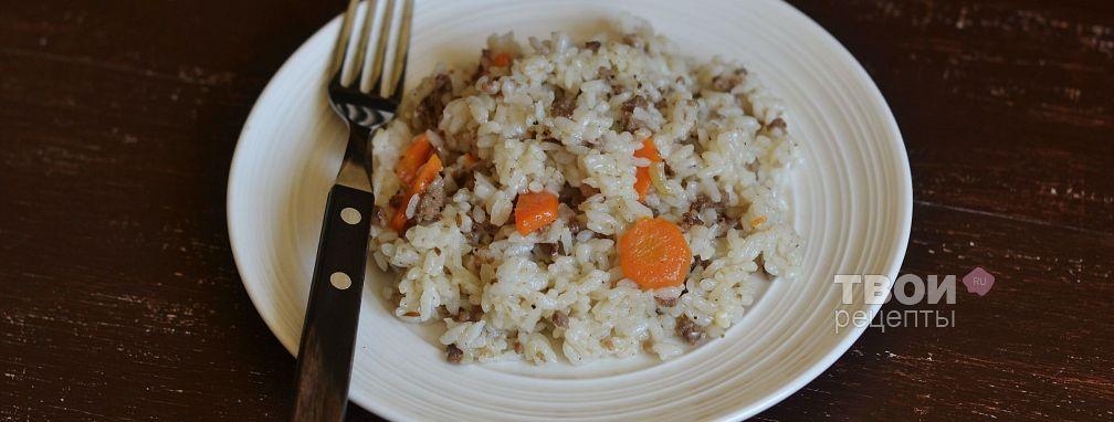 Рис с фаршем - Рецепт