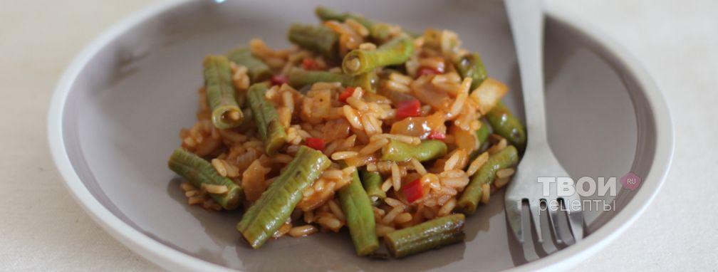 Рис с фасолью в томате - Рецепт