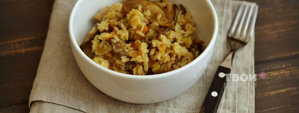 Рис с грибами в мультиварке - Рецепт