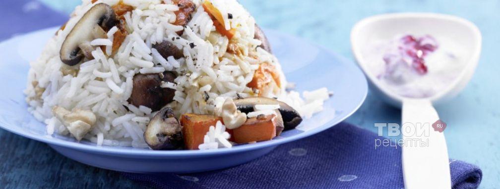 Рис с грибами - Рецепт