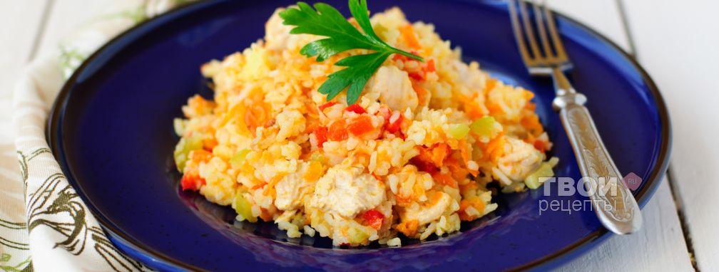 Рис с курицей в мультиварке - Рецепт
