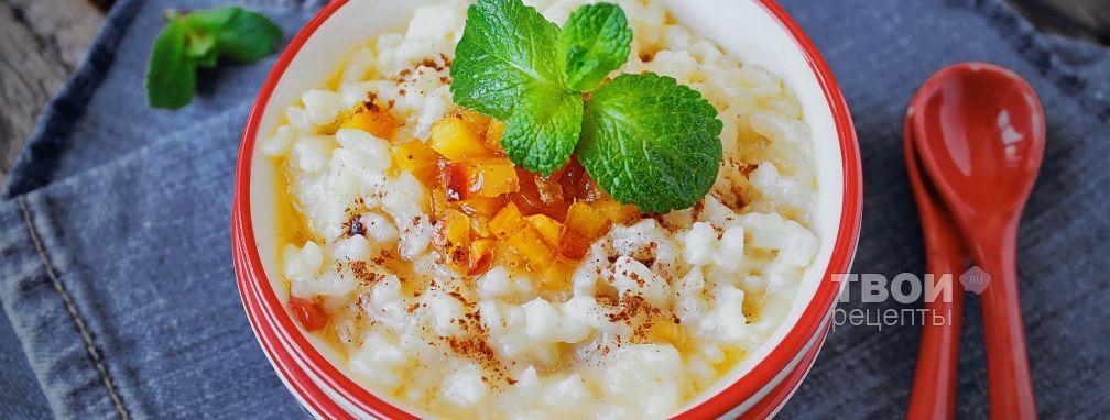 Рисовая каша на молоке - Рецепт