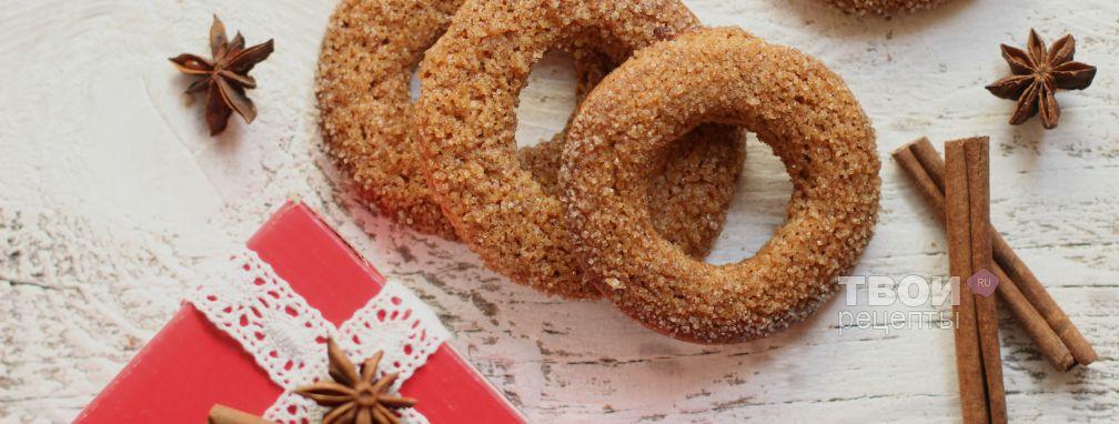 Рождественские сахарные кольца - Рецепт