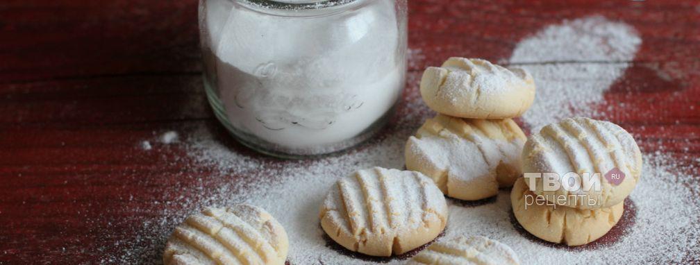 Рождественское печенье - Рецепт