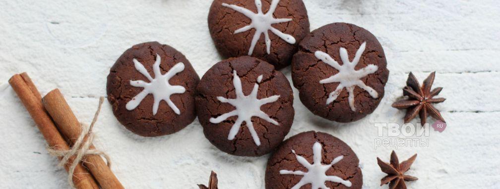 Рождественское шоколадное печенье - Рецепт