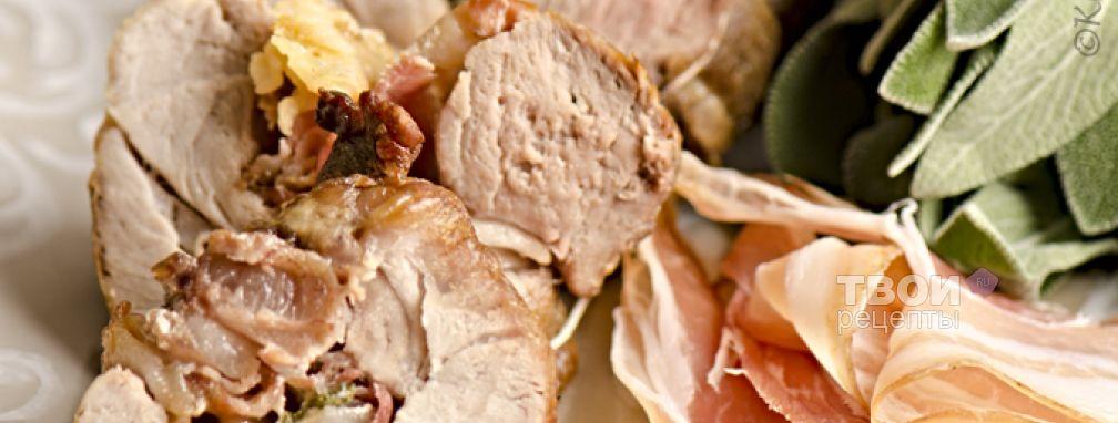 Рулет из свинины, фаршированный панчеттой, шалфеем и сыром Грюйер - Рецепт