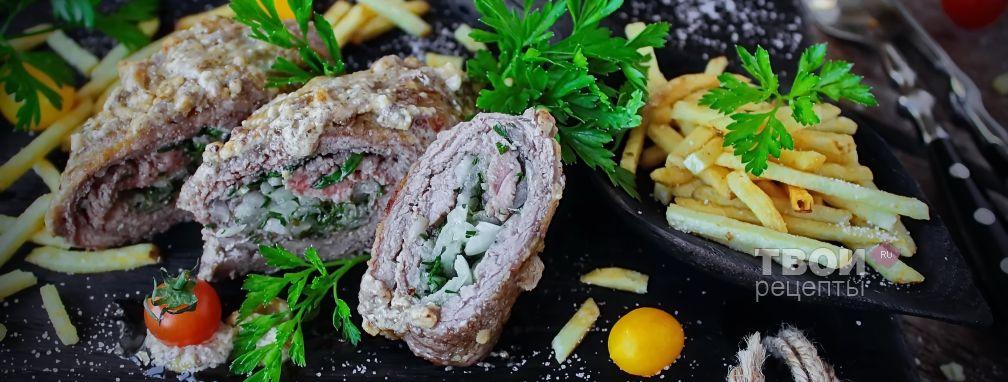 Рулеты из говядины - Рецепт