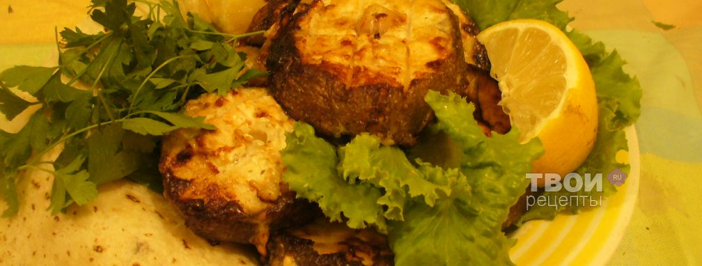 Рыба на гриле - Рецепт