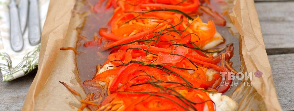 Рыба, запеченная с овощами - Рецепт