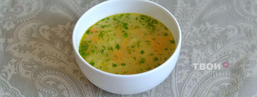 Суп из рыбных консервов - Рецепт