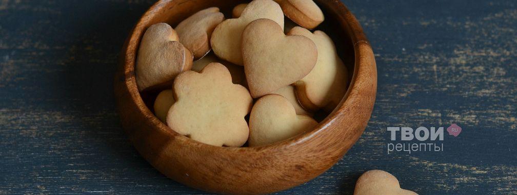 Сахарное печенье - Рецепт