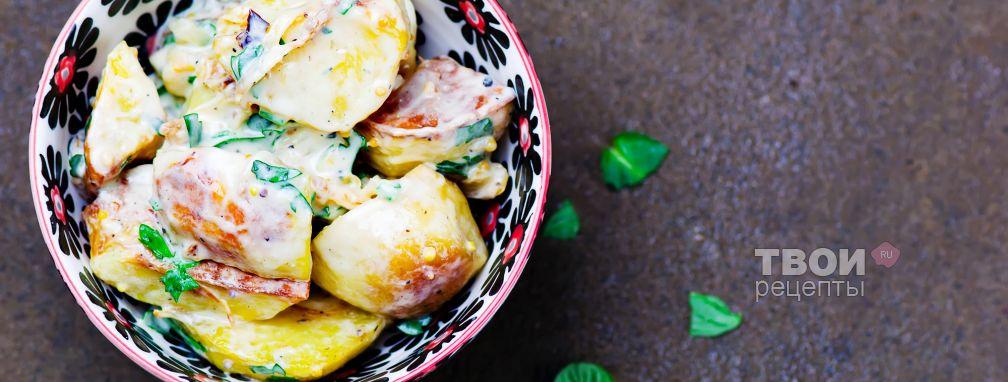 Салат из жареной картошки - Рецепт