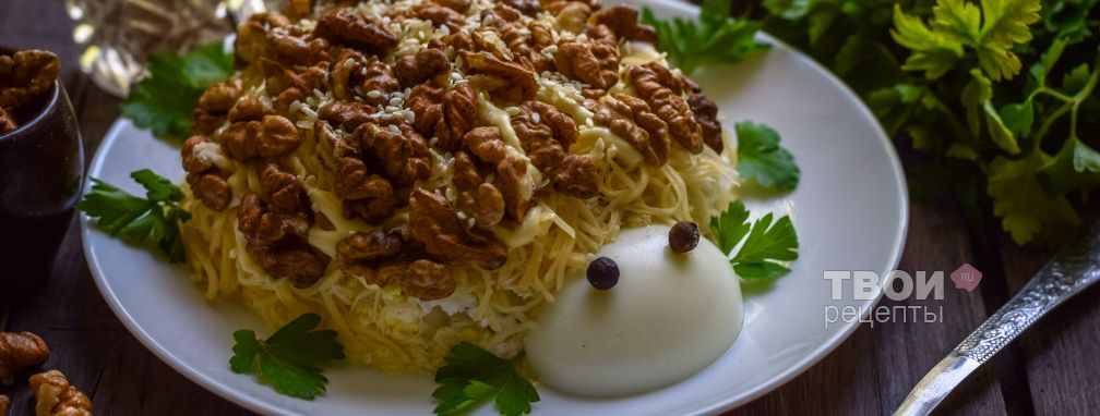 Салат черепаха - Рецепт