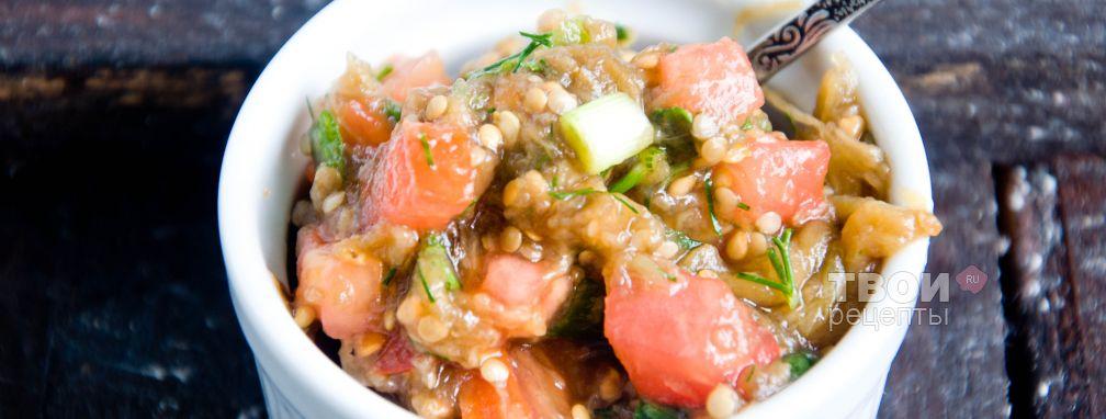 Салат из баклажан - Рецепт