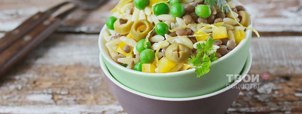 Салат из чечевицы - Рецепт