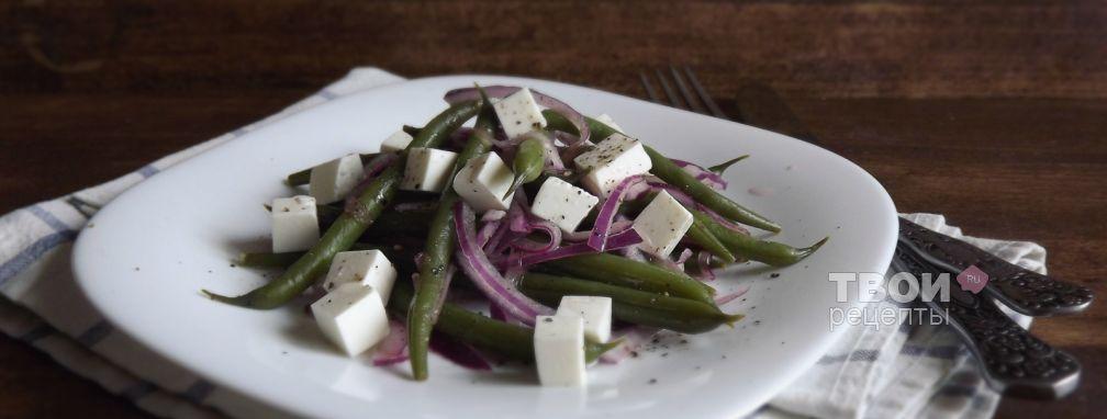 Салат из фасоли с фетой - Рецепт