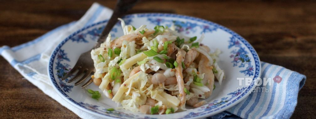 Салат из фасоли с курицей - Рецепт