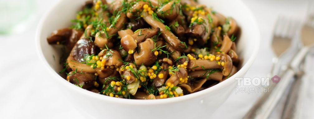 Салат с грибами маринованными - Рецепт